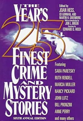Cover: The Year's 25 Finest Crime and Mystery Stories (6th edition, 1996) by Joan Hess (Editor)